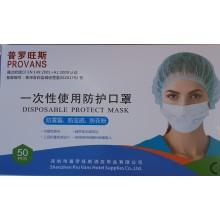 Disposable Face Masks x50