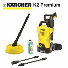 Karcher K2850 Pressure Washer XMS18WASHER